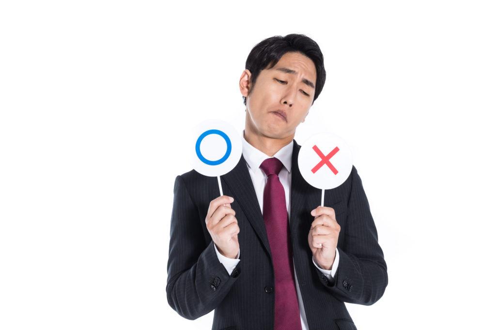 スキルアップは転職の志望動機で使うとNG!