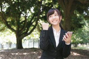 第 二 新卒 の 転職 動向 ! 今 転職 市場 で 注目 を 集め て いる 理由 公開 !