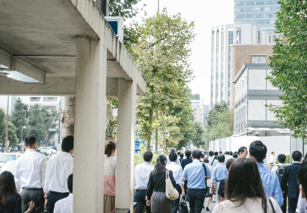 地方 から 東京 に 転職